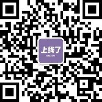 微信服务号:sxl-cn